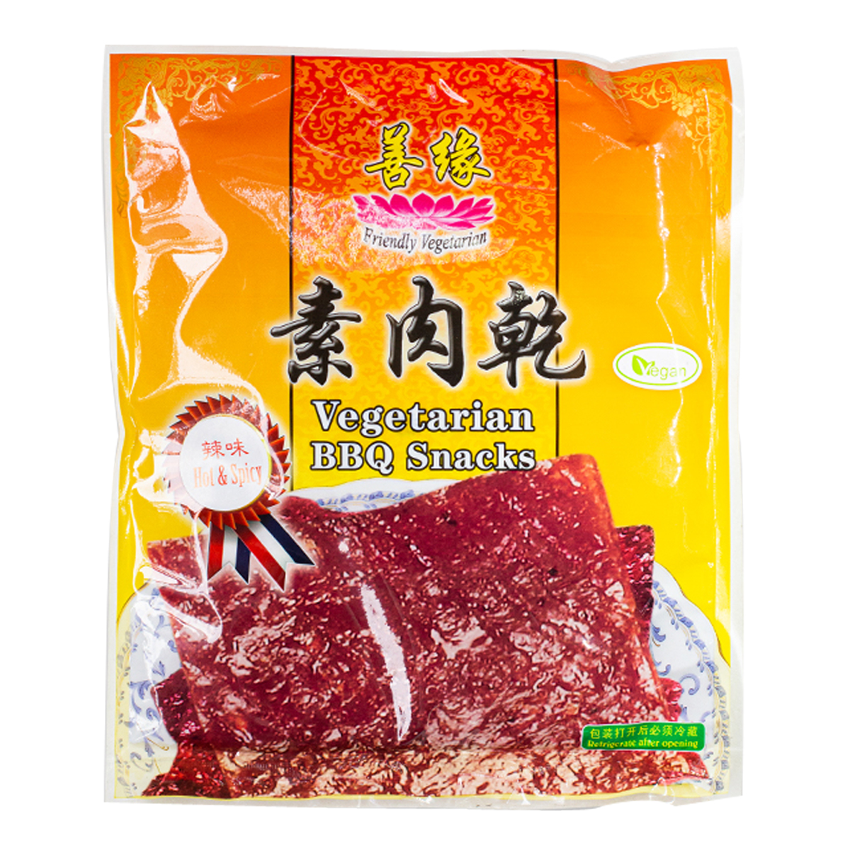 Image Friendly BBQ Snack Spicy (Big Piece) 善缘-素肉干辣片(圆)250grams