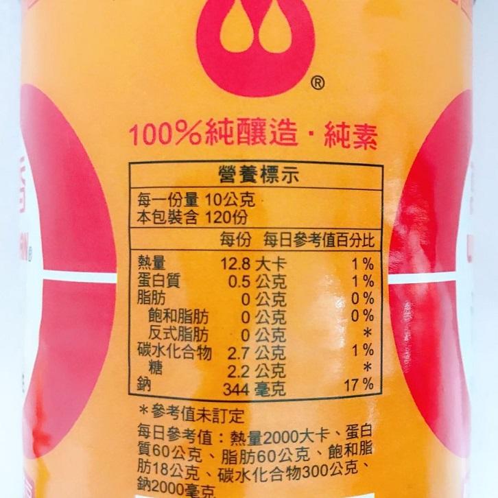 Image Soy Sauce Paste 万家香-油膏 1000grams