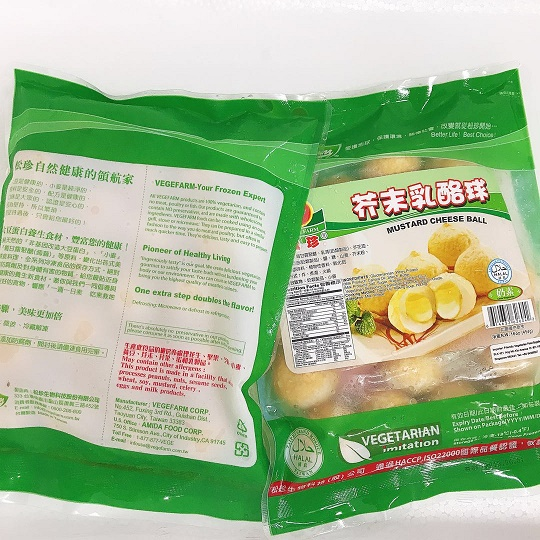 Image Vegefarm Mustard Cheese Ball 松珍-芥末乳酪球 454 grams