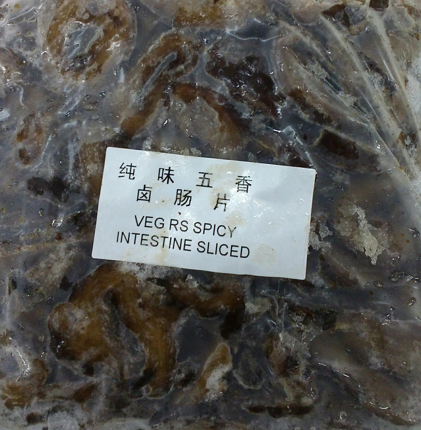Image Intestine Sliced 善缘 - 切卤肠 1000grams