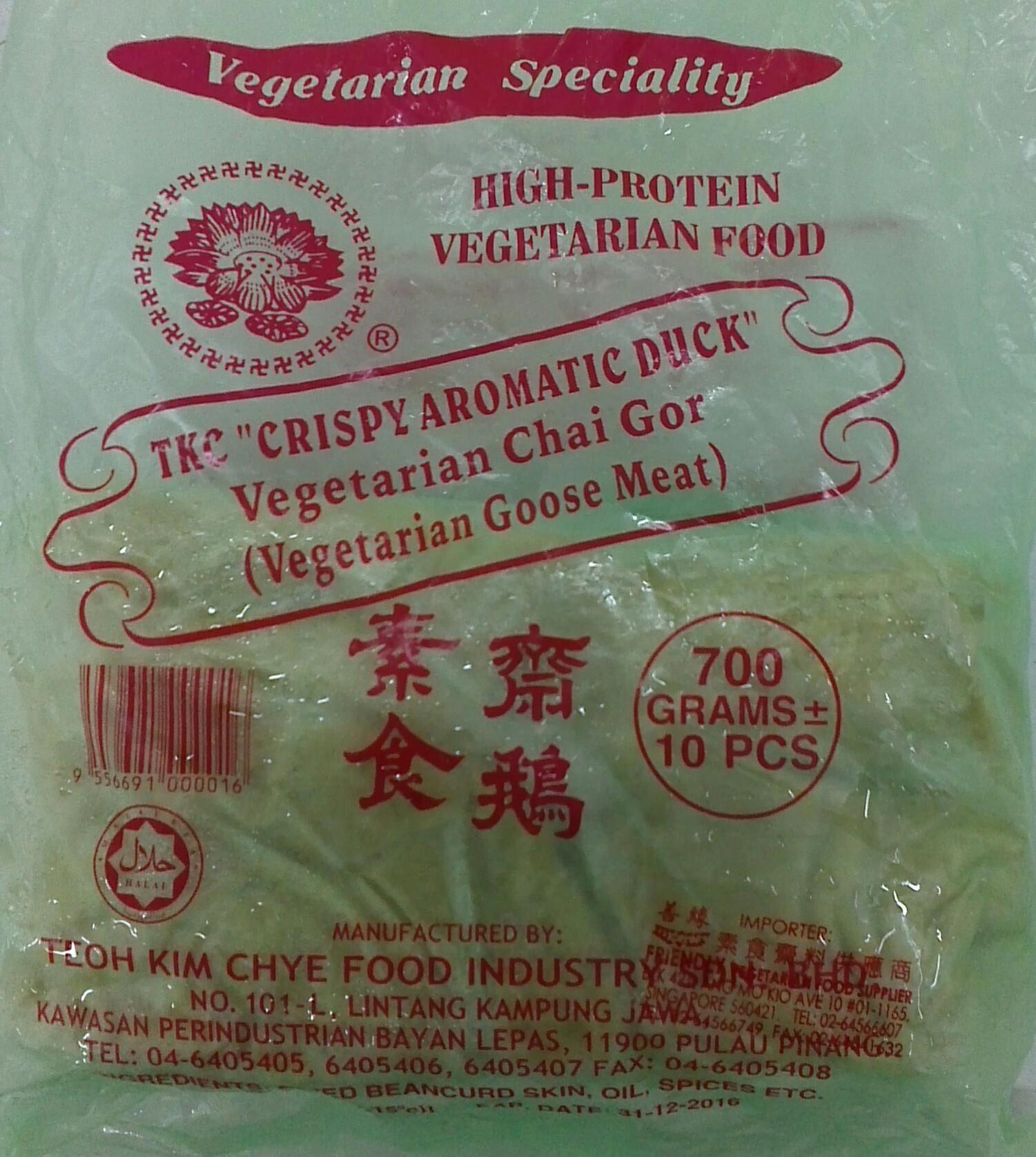 Image Chai Gor Vegetarian Goose 张锦财 - 斋鹅 (10 pieces) 700grams