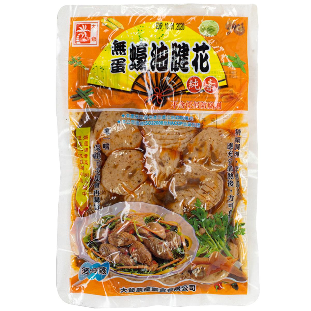 Image Vegetarian Oyster Sauce Kidney 大成-蠔油腱花 250grams