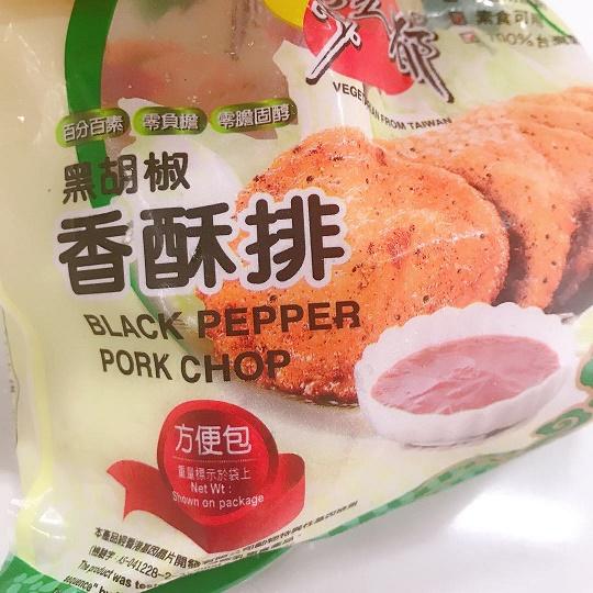 Image Black Pepper Soy Chop 全广 - 黑胡椒香酥排 300grams