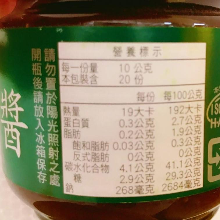 Image Sweet Sauce 金兰 - 甜面酱 200grams