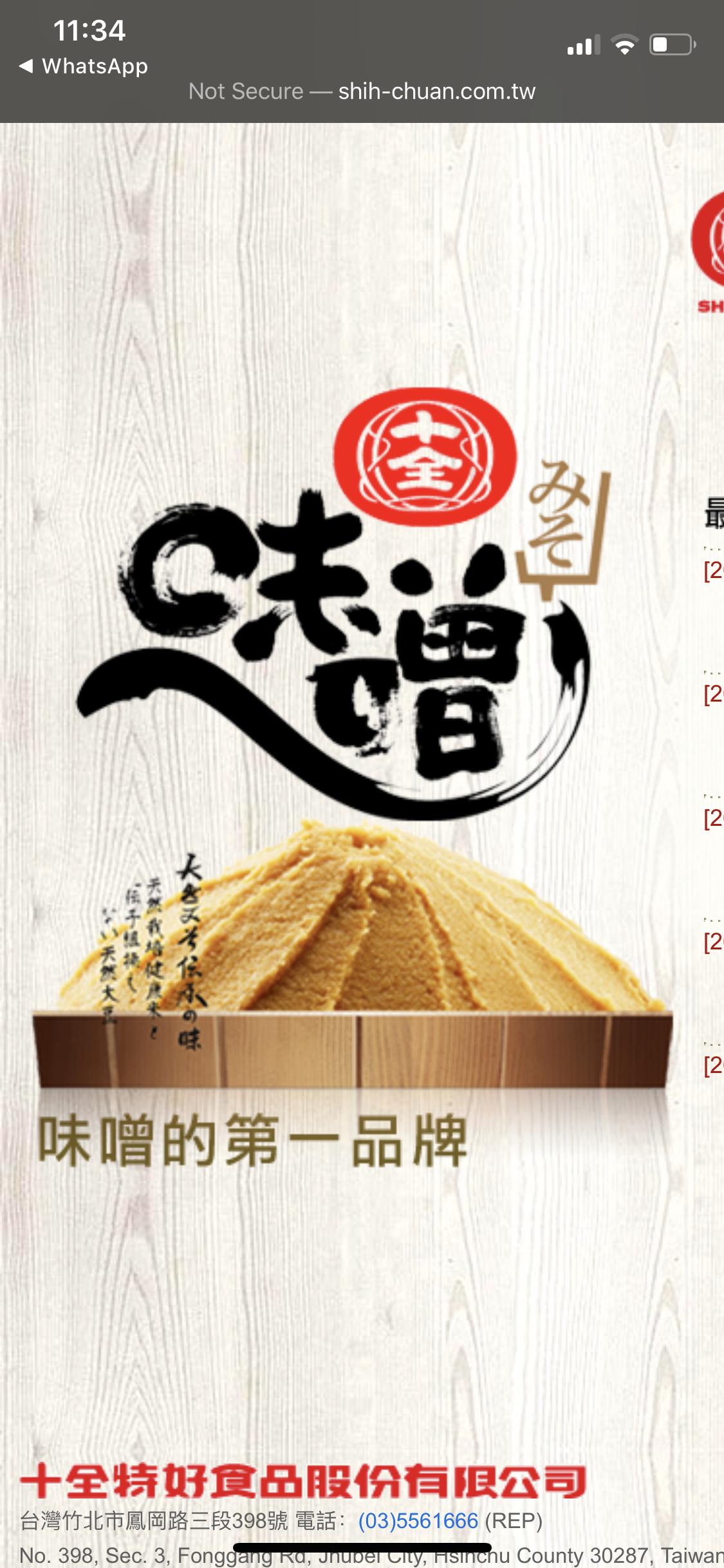 Image Vegetarian Miso 十全 - 原味味噌 500 grams