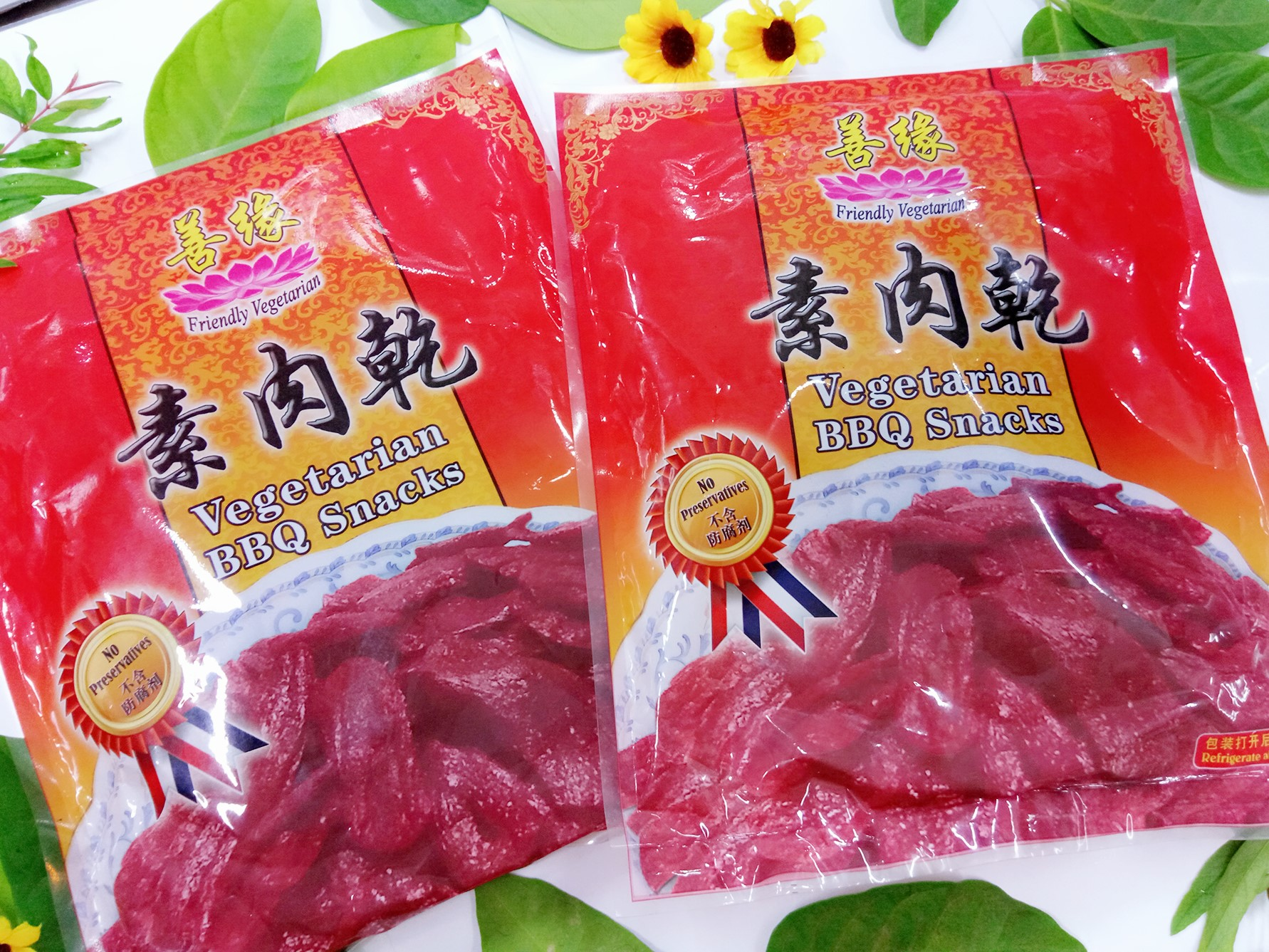 Image Friendly BBQ Snack Spicy Carton 善缘-辣味素肉干(圆形) 3000grams