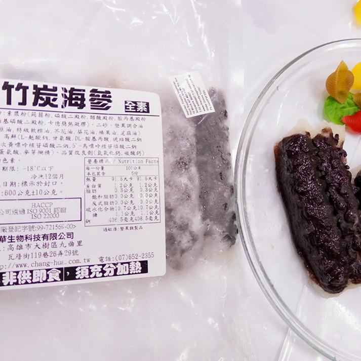 Image Gourmet Sea Cucumber 长华-竹碳海参 600grams