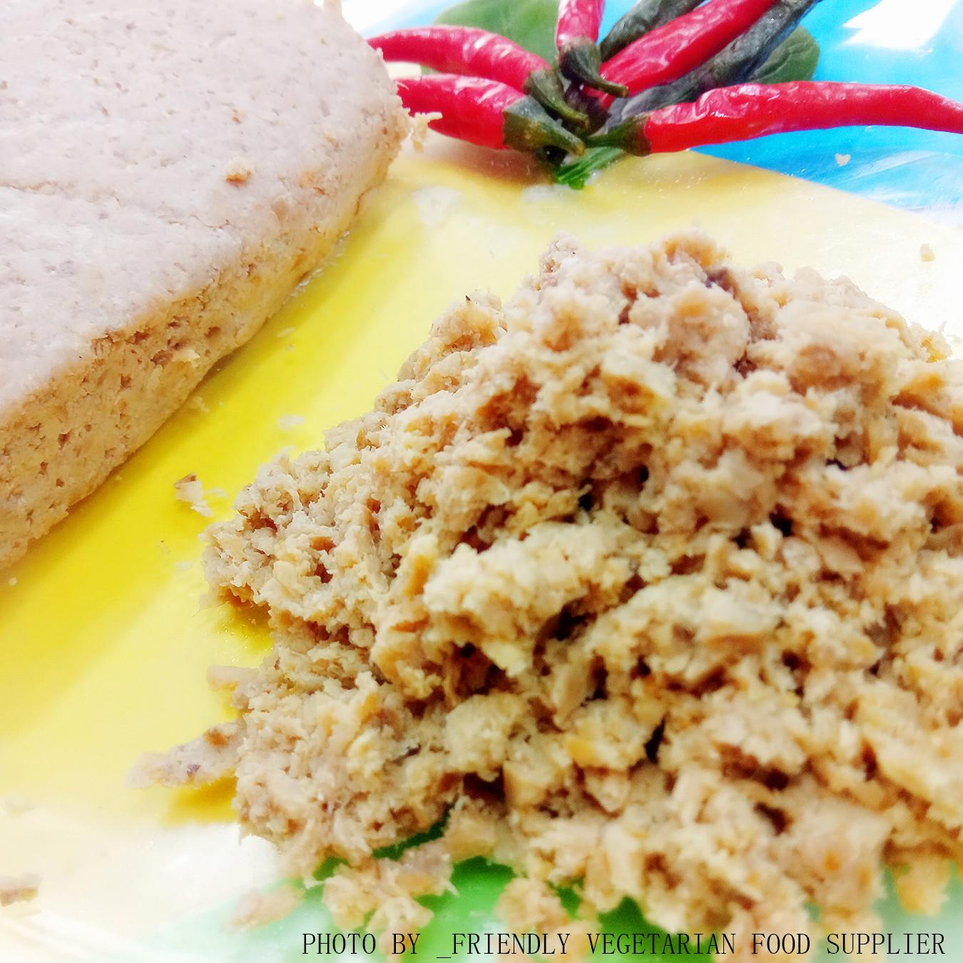 Image Vegetarian Minced Meat 善缘-素肉挫 500grams