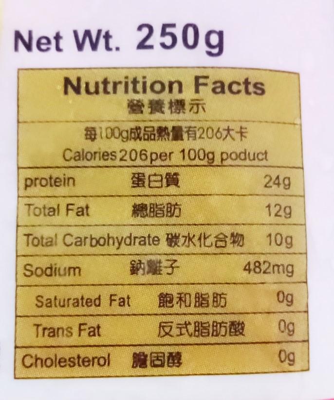 Image Vegetarian Abalone Small 鼎杰-御膳鲍鱼  250grams