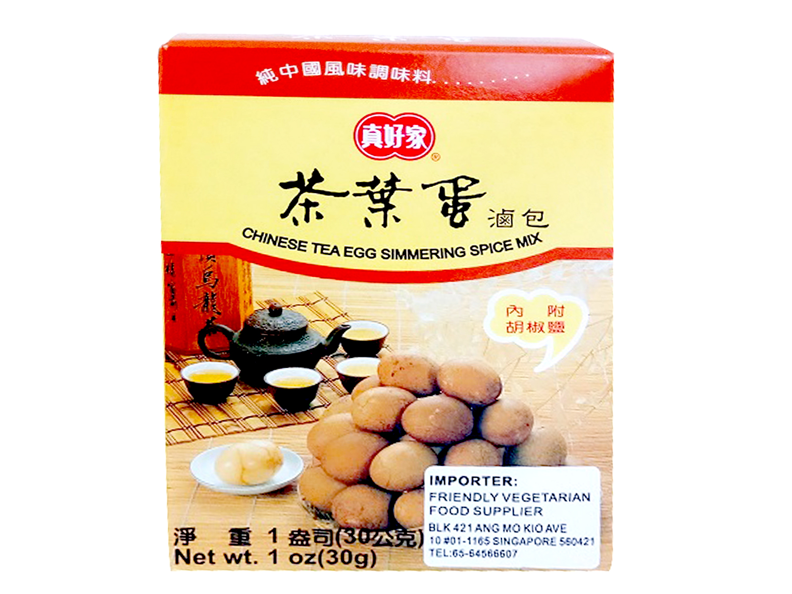 Image Flavoured Tea Egg Spices 真好家 - 茶叶蛋滷包 30g