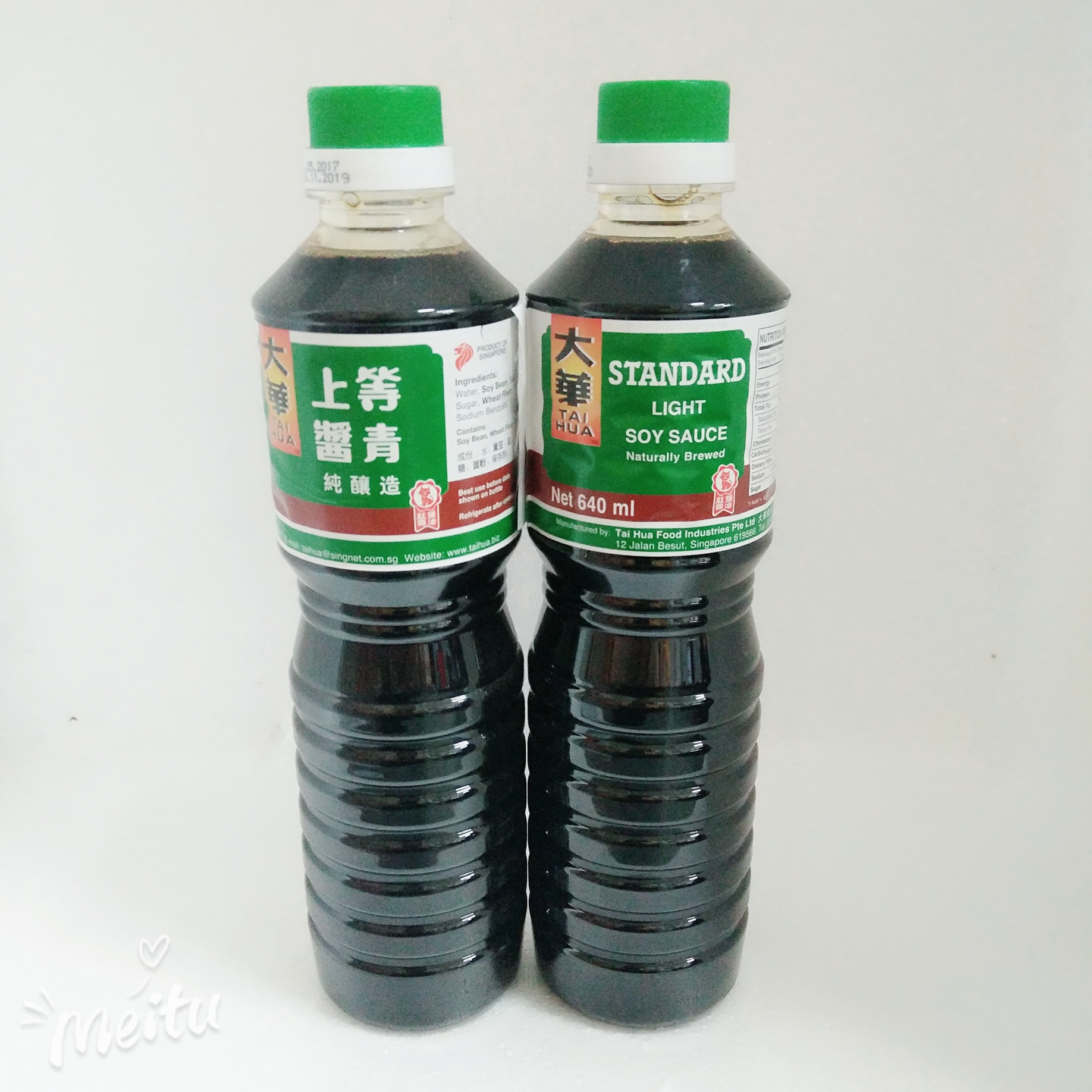 Image Light Soy Sauce  大华 - 上等酱青 640 grams