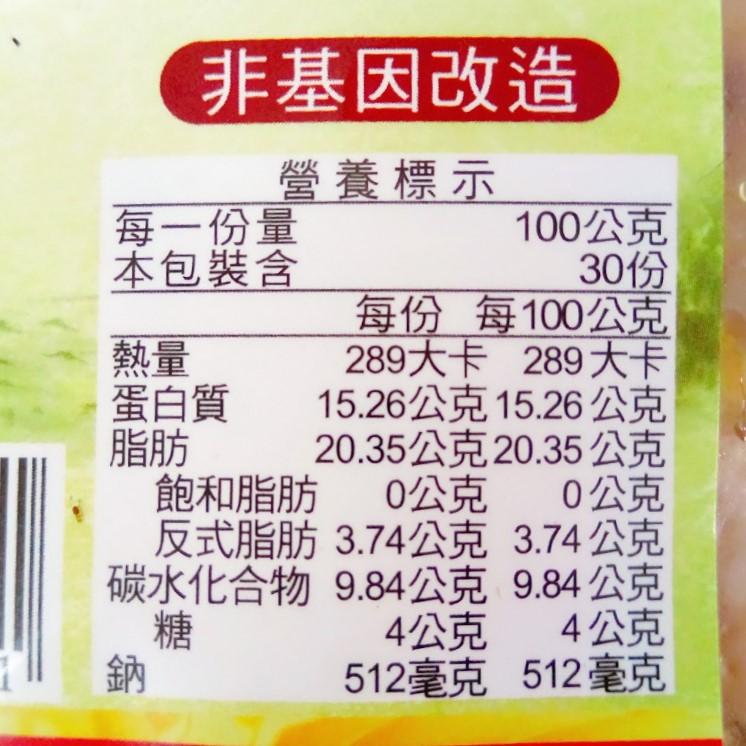 Image Thai Lemon Chicken 吉鸿香泰式柠檬鸡(奶蛋素) 600g