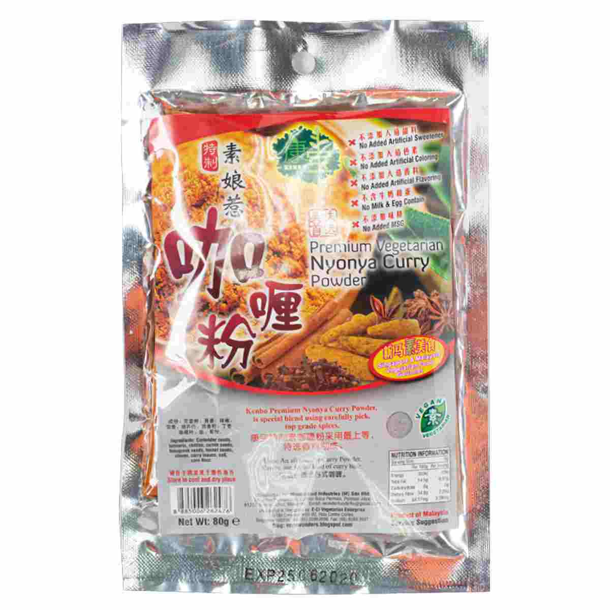 Image Kenbo Nyonya Curry Powder 康宝-娘惹咖喱粉  80grams