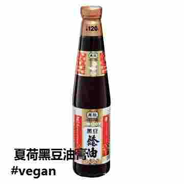 Image O`long Black Bean Soy Sauce Paste 黑龙-黑豆油膏 400+/- grams