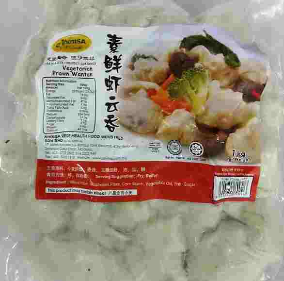 Image Ahimsa Sea Wantan 麦之素 - 鲜虾云吞 1000grams