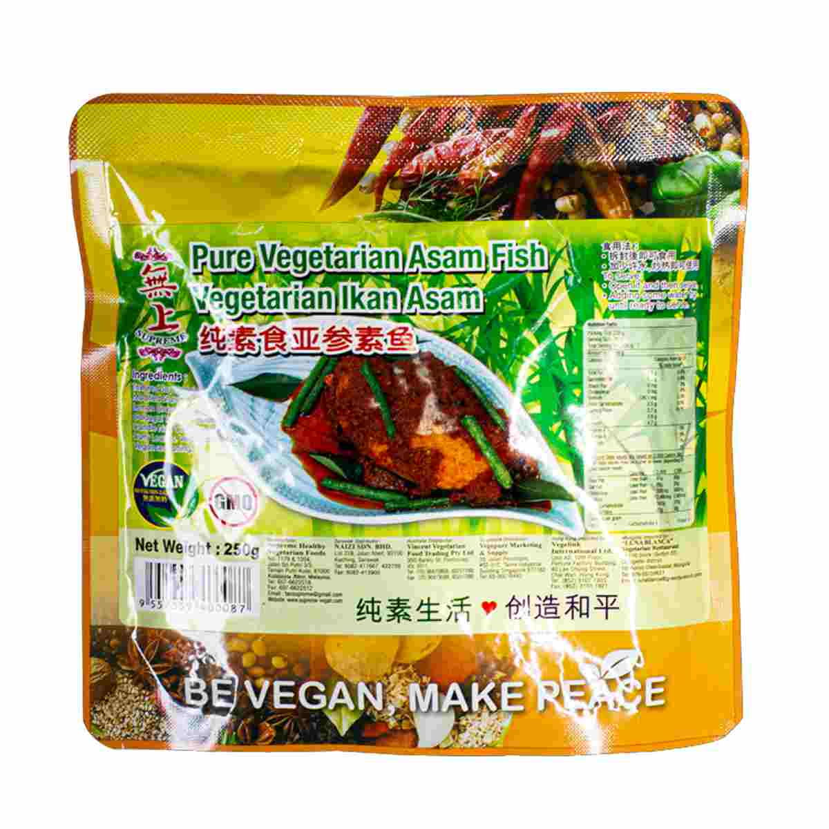 Image Vegetarian Asam Fish 无上-素食素阿參鱼 300grams