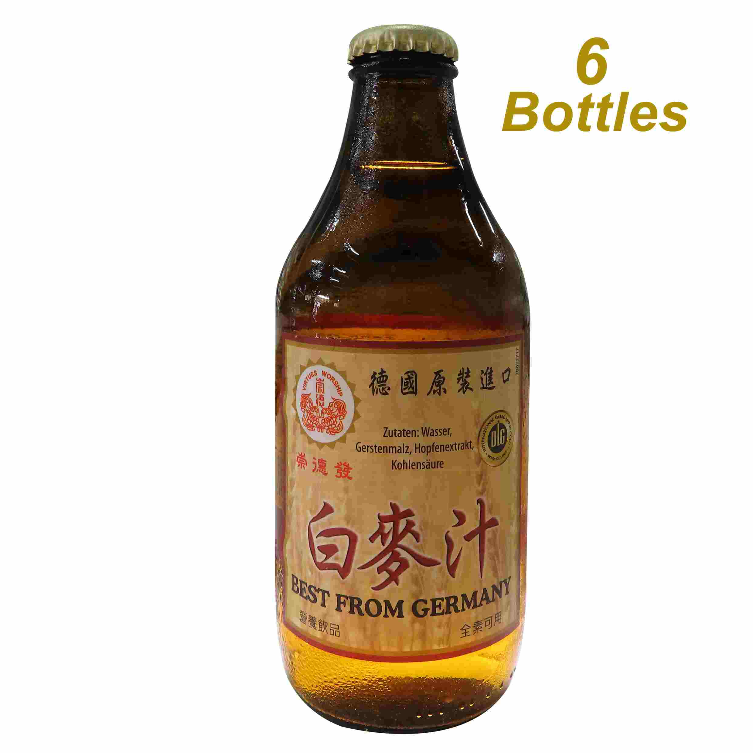 Image Pure Malz Bottle 天然白麦汁 (玻璃瓶) 1980grams