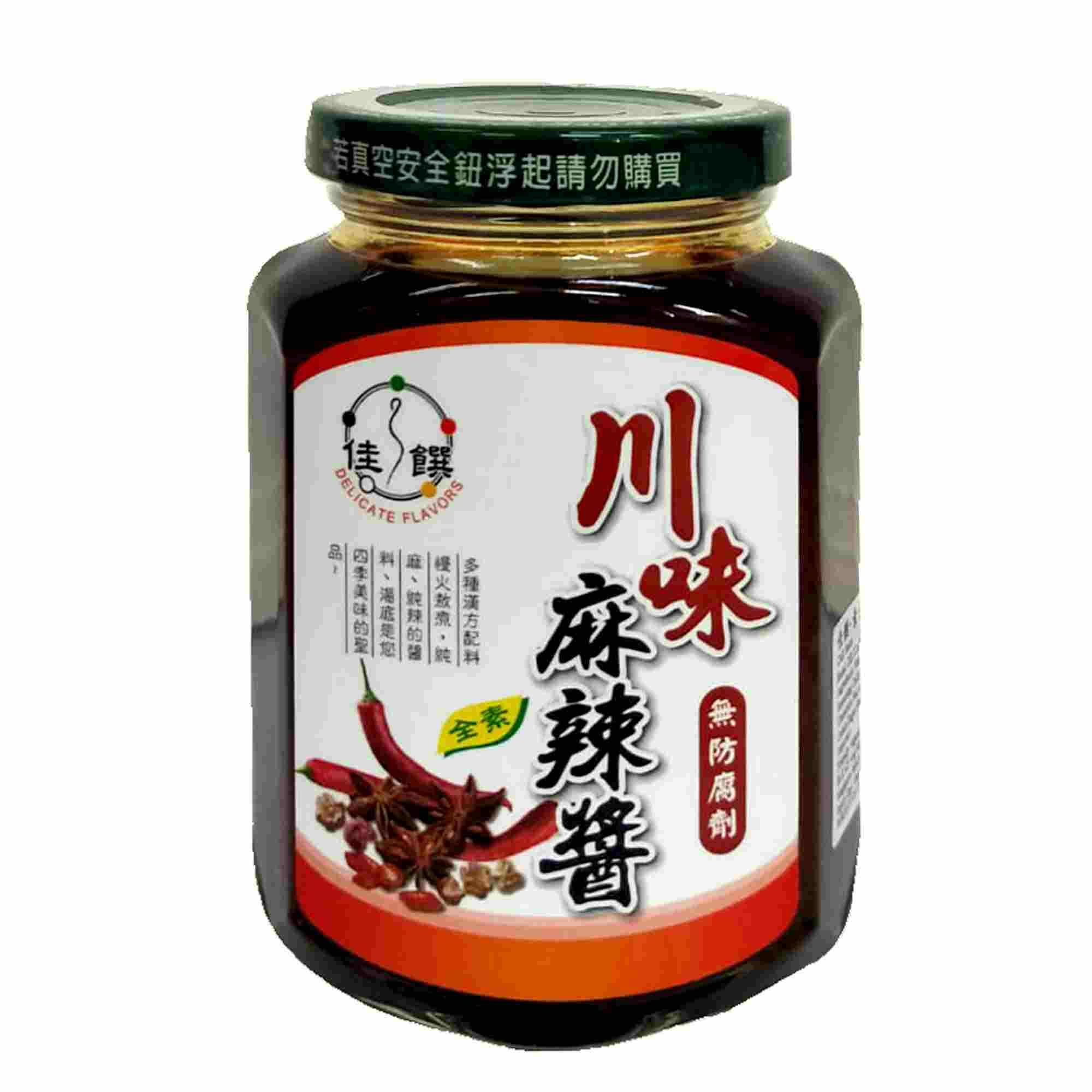 Image MALA Chilli Paste 佳馔-川味麻辣酱 370grams