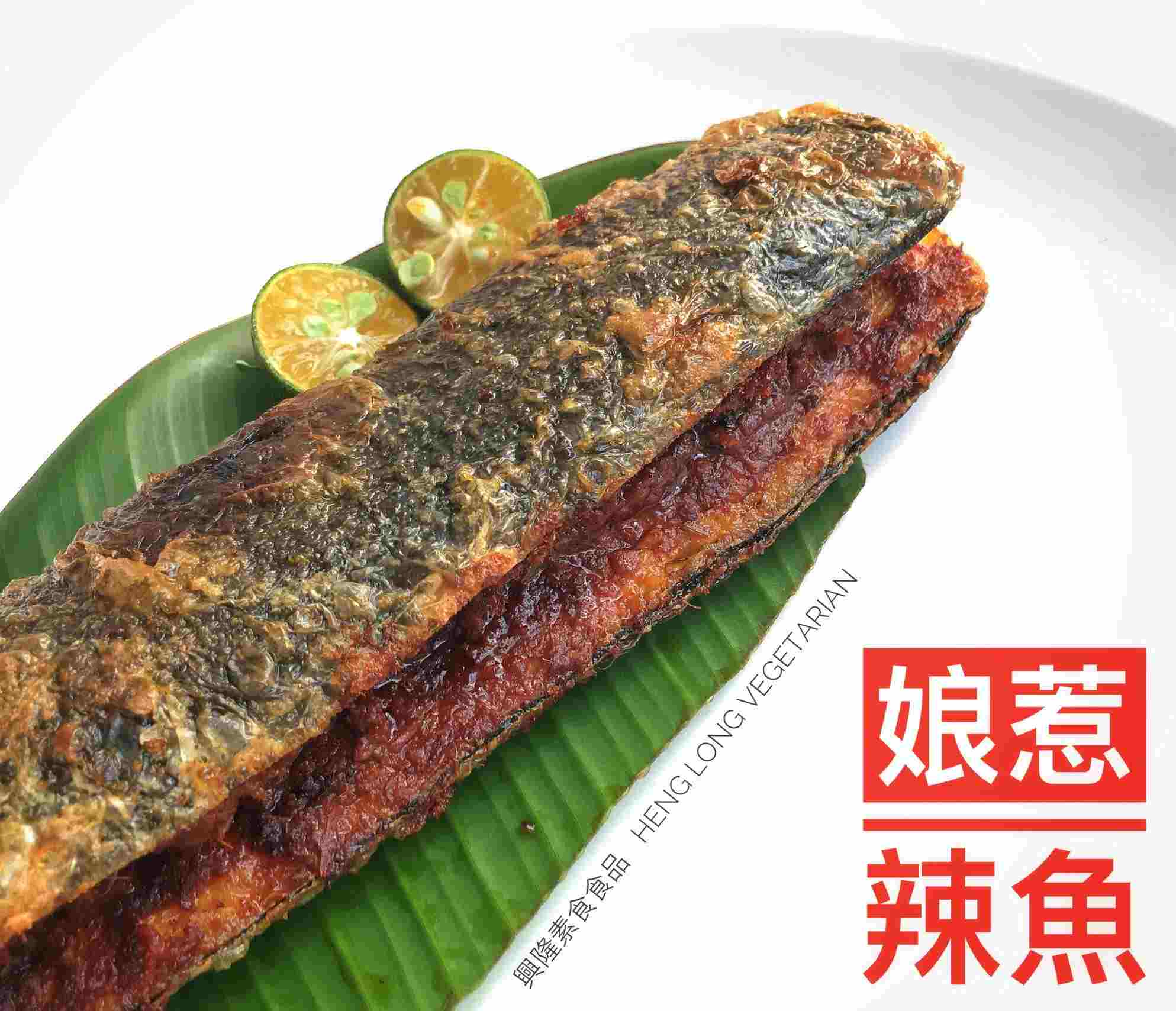 Image XL NYONYA CHILLI FISH 兴隆 - 辣椒鱼 240grams