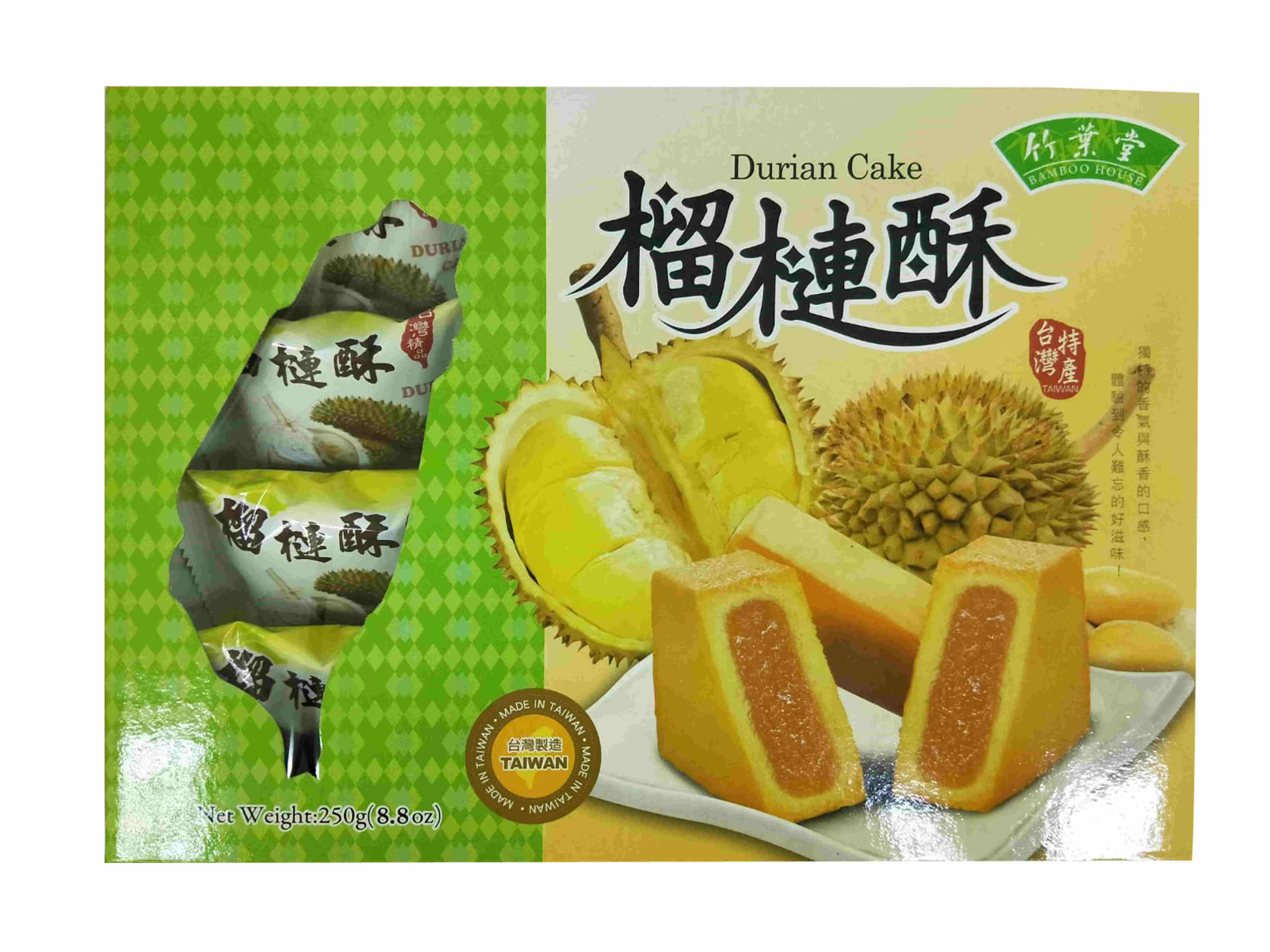 Image Durian Cake 竹叶堂-榴莲酥 250grams
