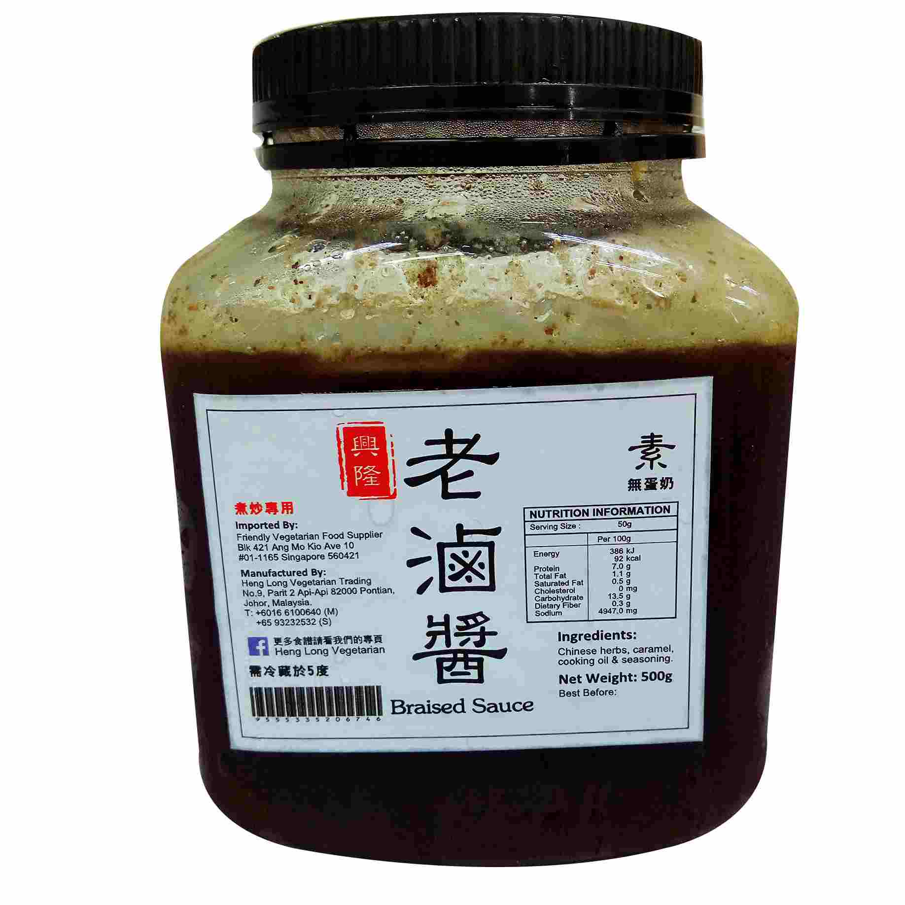 Image Heng Long Braised Sauce 兴隆 - 老滷酱 500grams