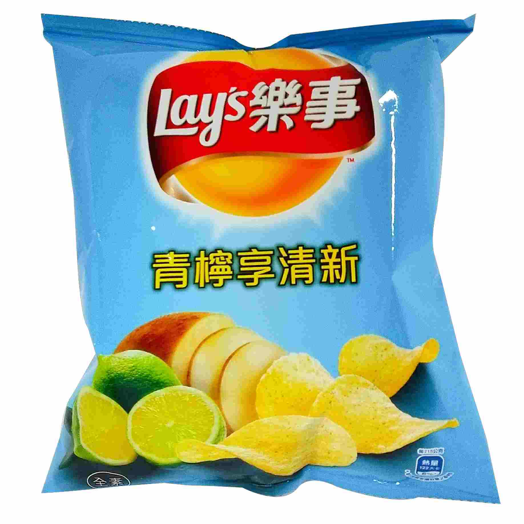 Image Lay's Lemon Potato Chip 凯式 - 乐事青柠享清新 43 grams