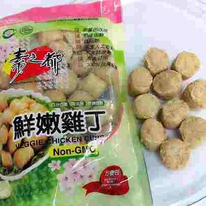 Image Veggie Chicken Cube 全广 - 鲜嫩鸡丁 600grams