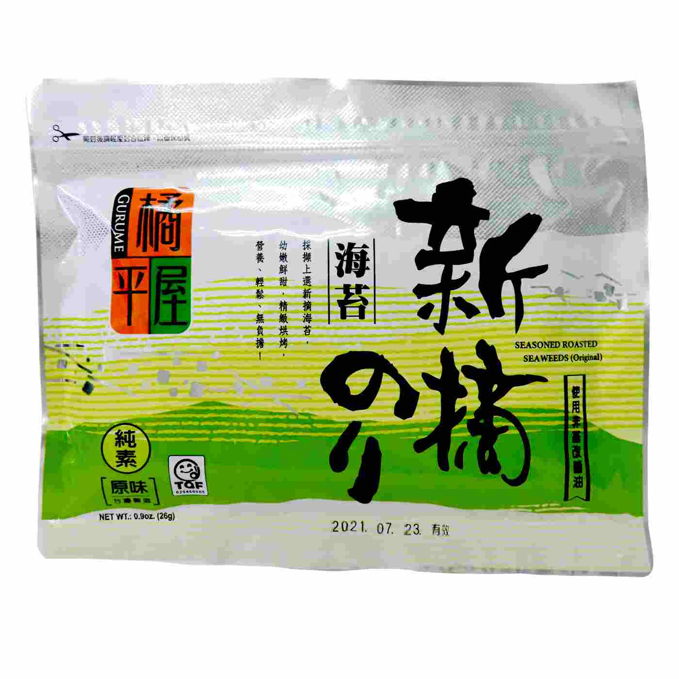 Image Abstract Seaweed 三味屋 - 新摘海苔 26 grams