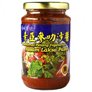 Image Assam Laksa Paste 陈记-亚参叻沙酱 380grams