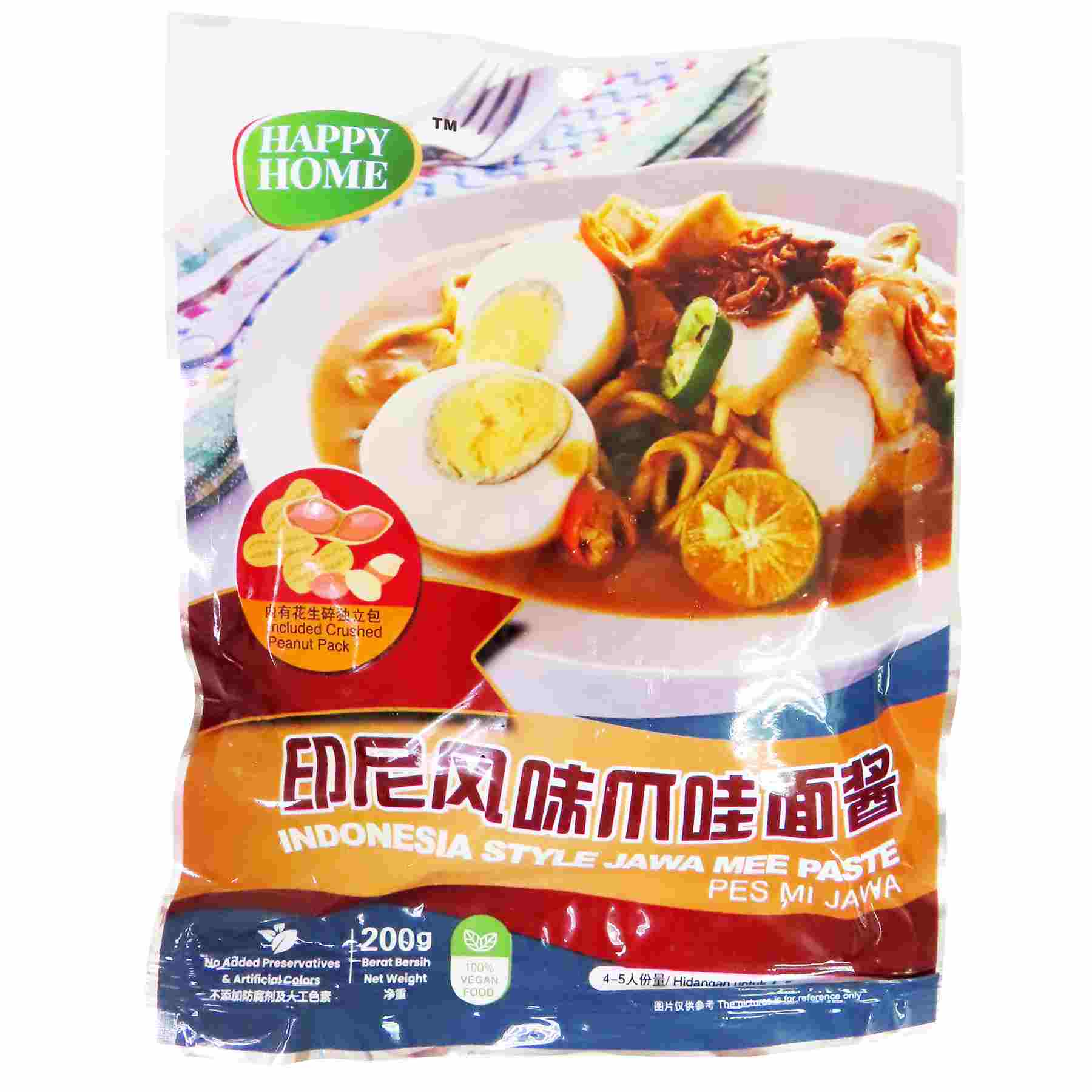 Image Indonesia Style Jawa Mee Paste 印尼风味爪哇面酱 200grams