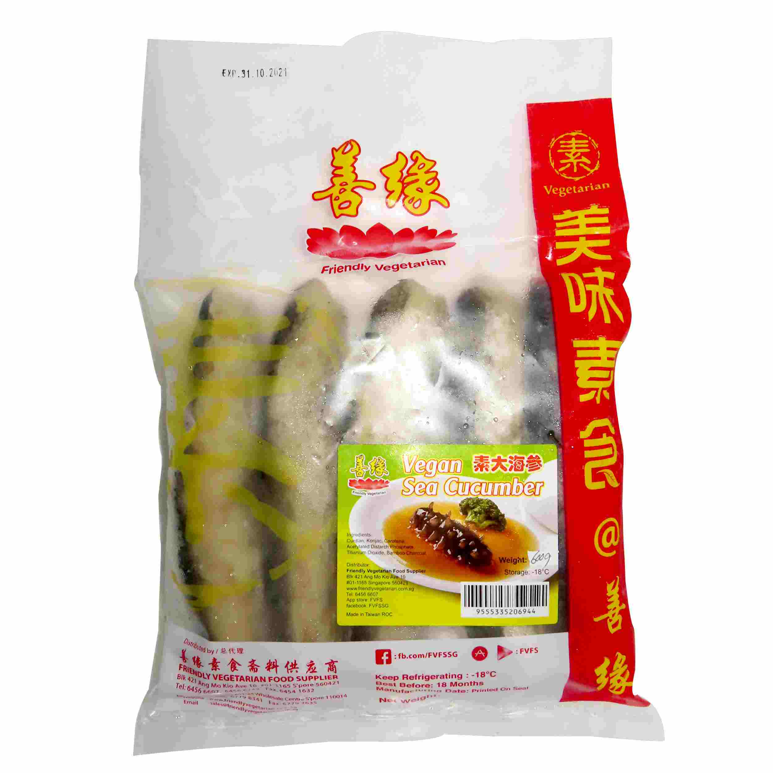 Image Vegan big sea Cucumber 善缘 - 大海参 560grams