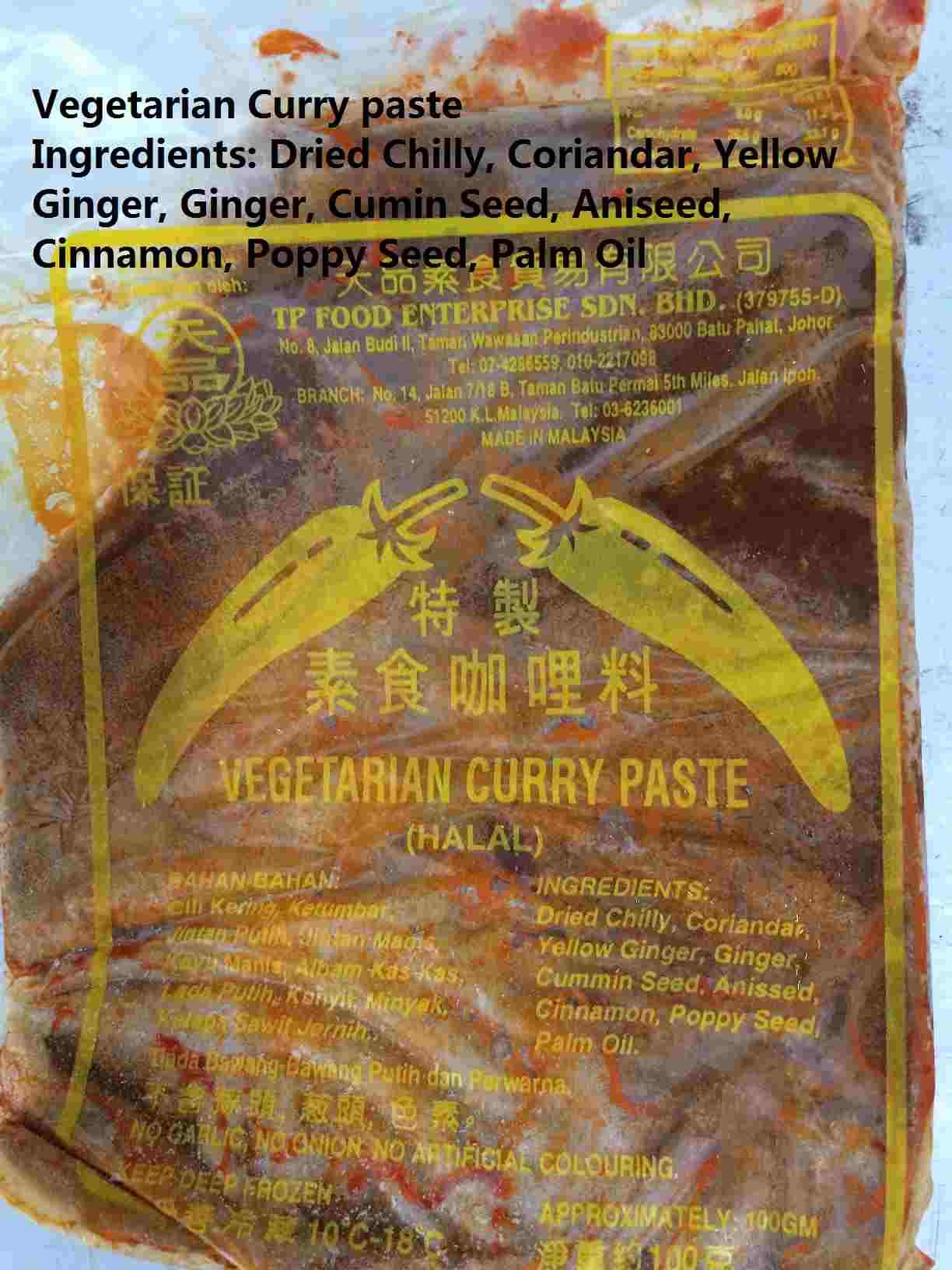 Image Curry paste 善缘 - 特制素食咖哩料 万能辣椒 100 grams