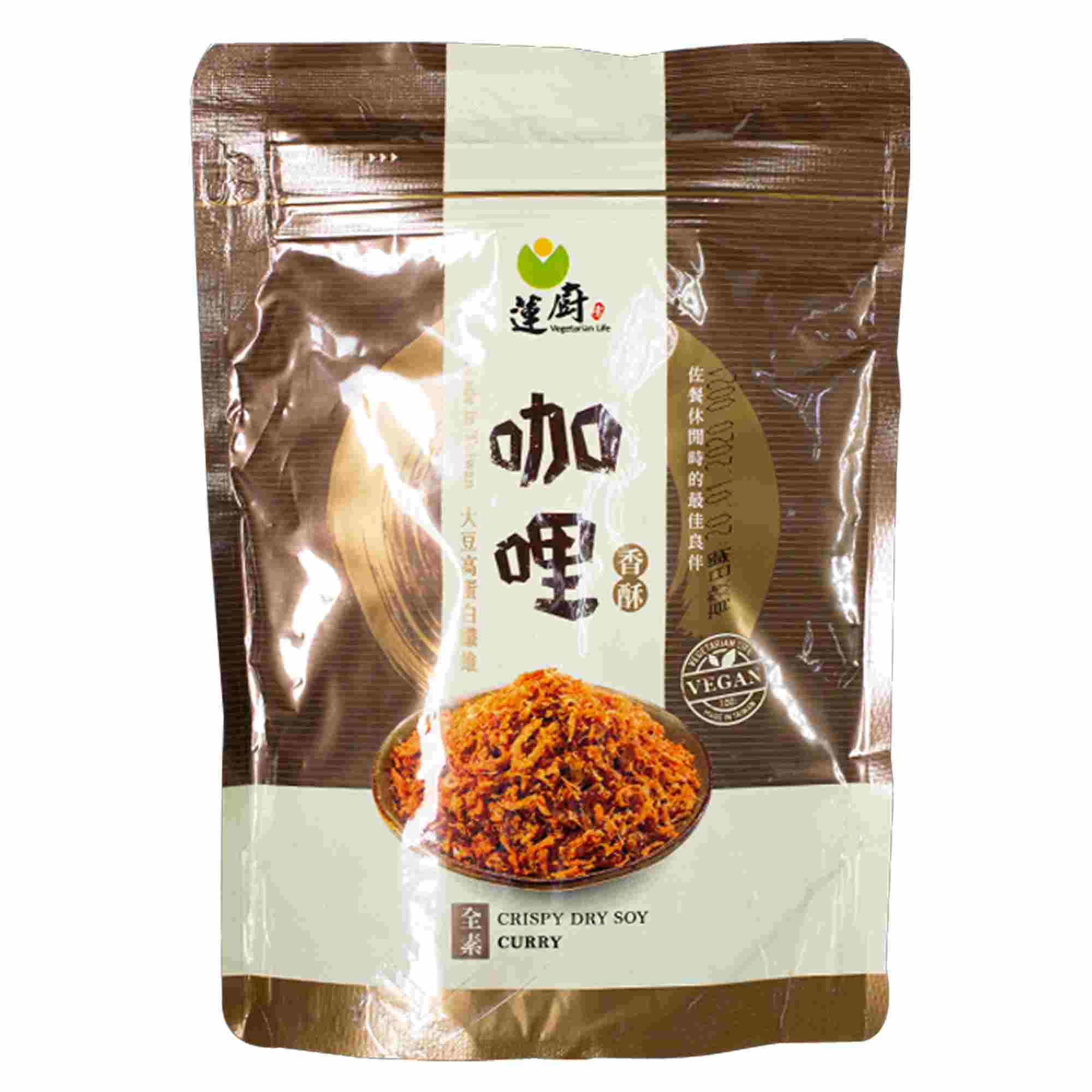 Image Curry Dry Soy 莲厨 - 咖喱香酥 300grams