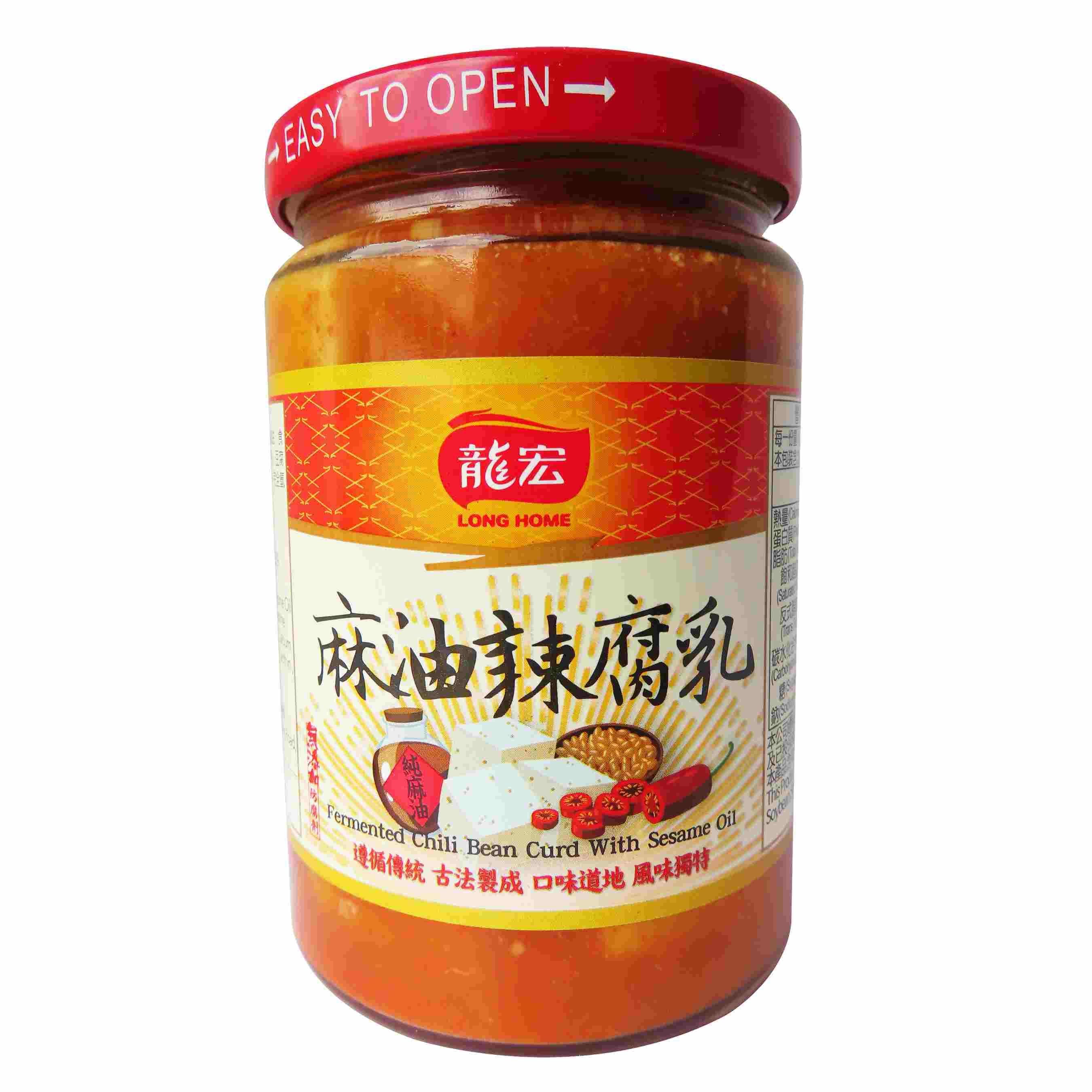 Image Sesame Oil Beancurd 龙宏 - 麻油辣腐乳 360 grams