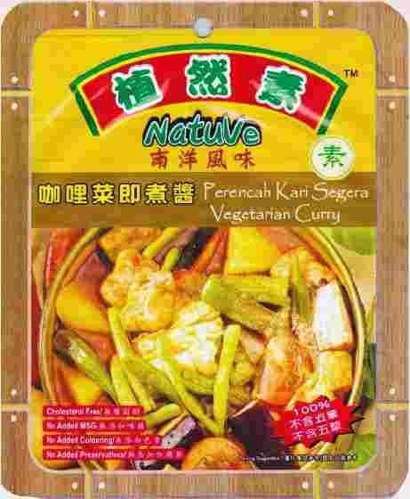 Image Natuve Vegetarian Instant Curry Paste 植然素 - 咖哩菜即煮酱 180 grams