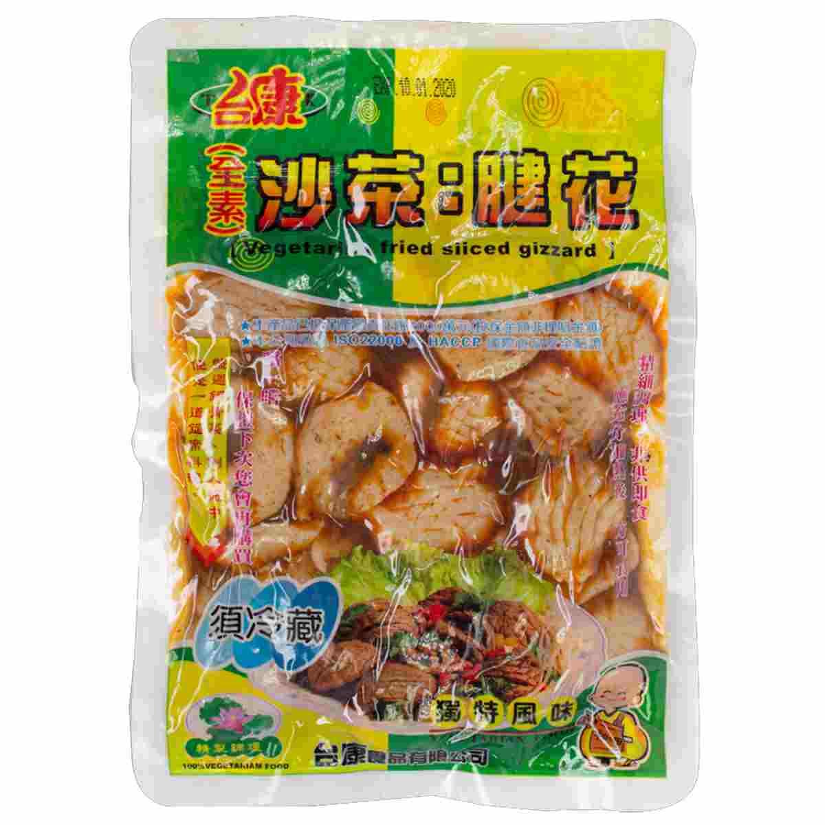 Image Vegetarian Fried Sliced Gizzard 大成-沙茶腱花 260grams