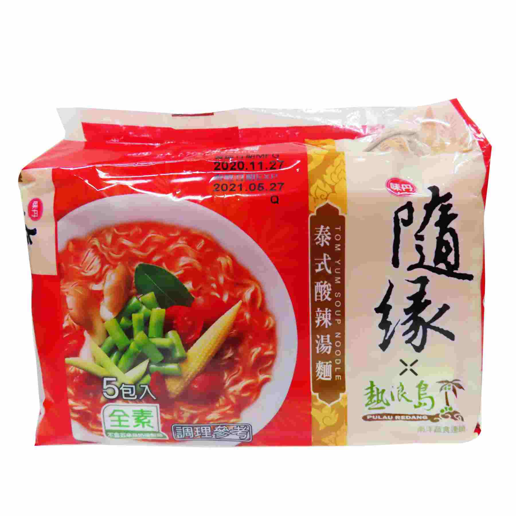 Image Tom Yum Soup Noodle 随缘 - 泰式酸辣汤面 430grams