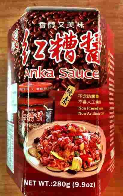 Image Vegan Anka Sauce 状元 - 素红糟酱280grams