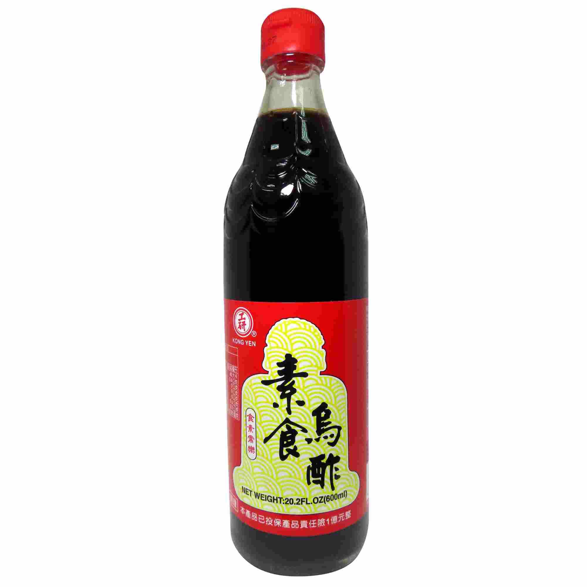 Image Black Vinegar (Taiwan) 工研 - 素食乌醋 600grams