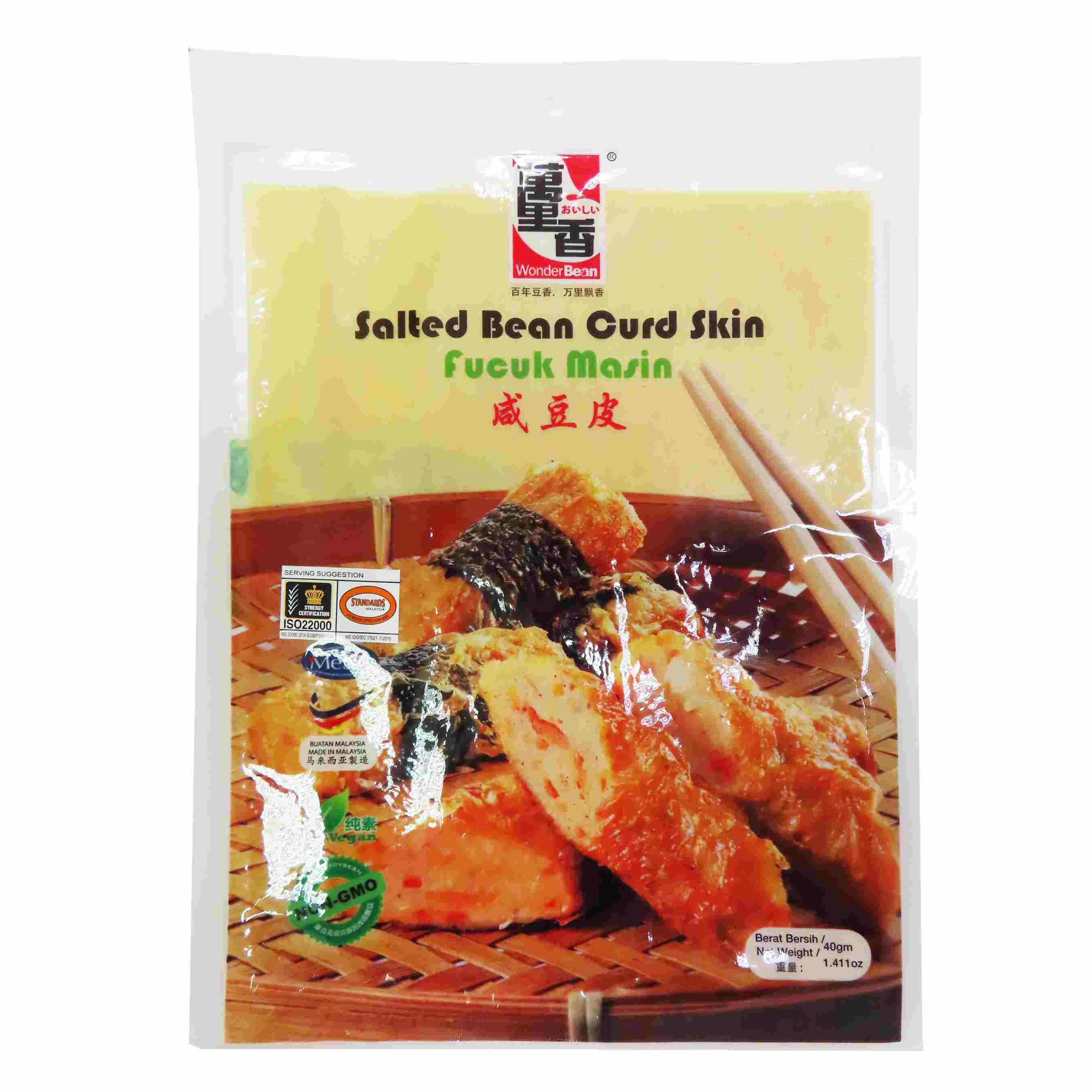 Image Salted Bean Curd Skin 万里香 - 咸豆皮 40grams