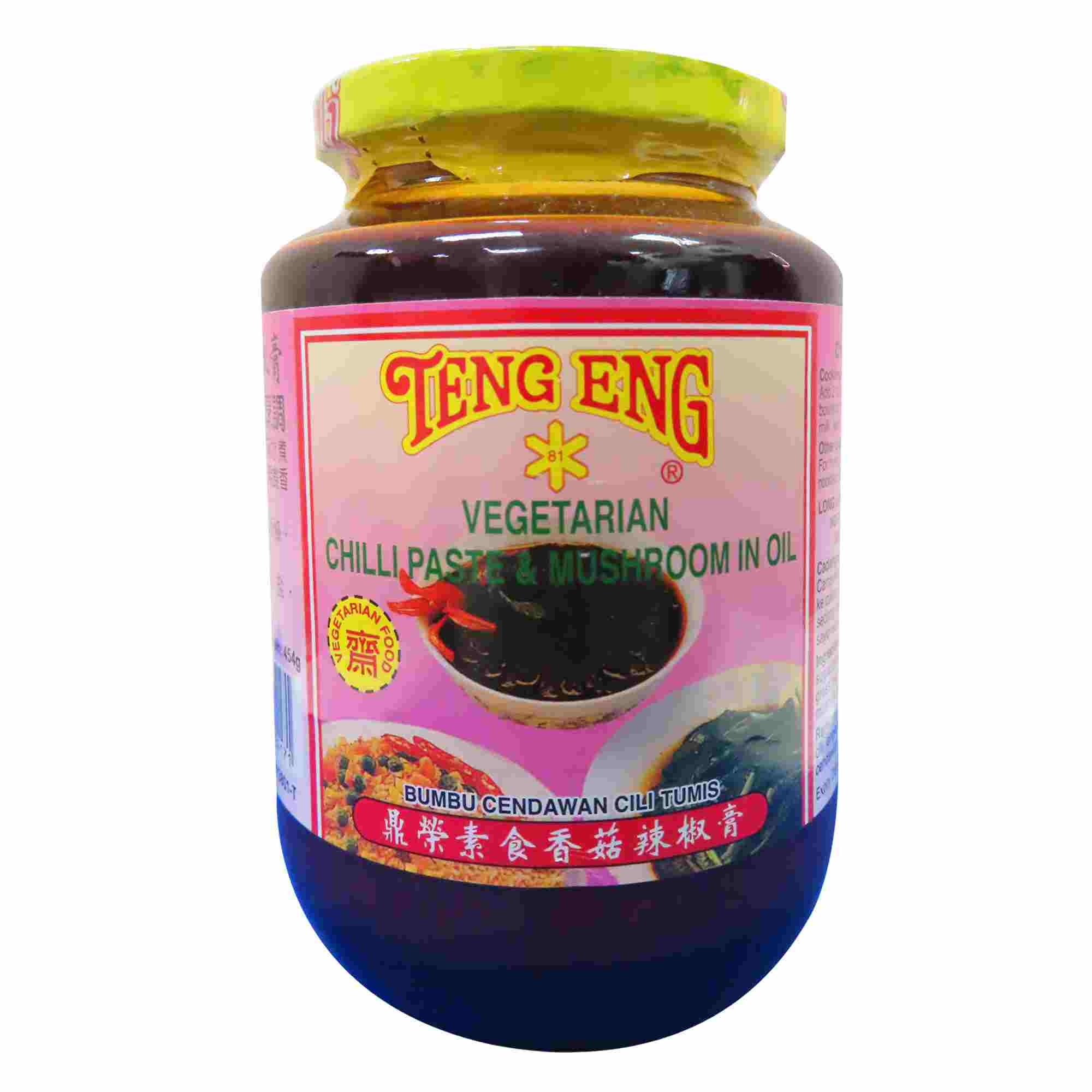 Image Vegetarian Chili Paste and mushroom 鼎荣-香菇辣椒膏 454grams