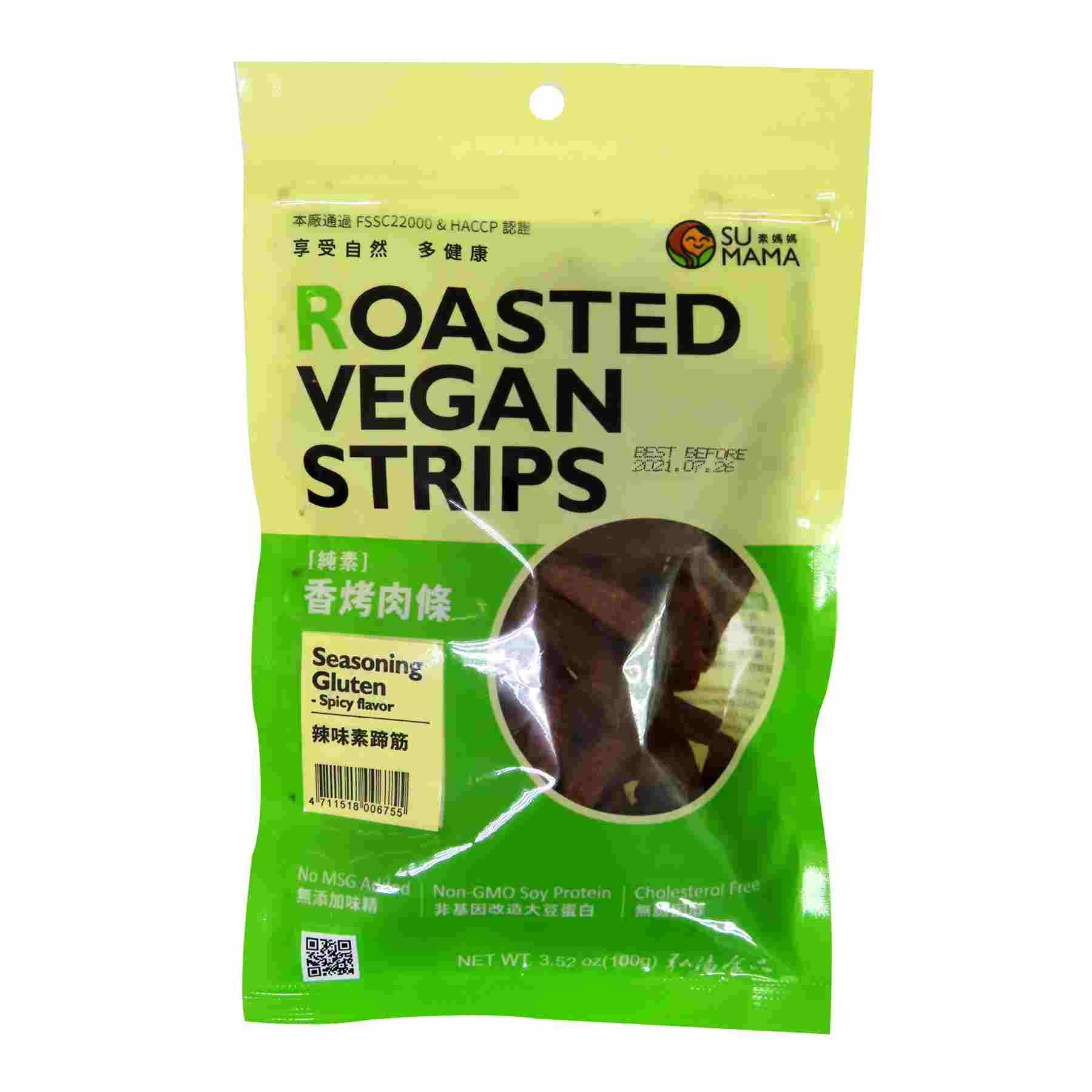 Image Roasted Vegan Jerky 素妈妈 - 香烤肉条(辣味)100grams