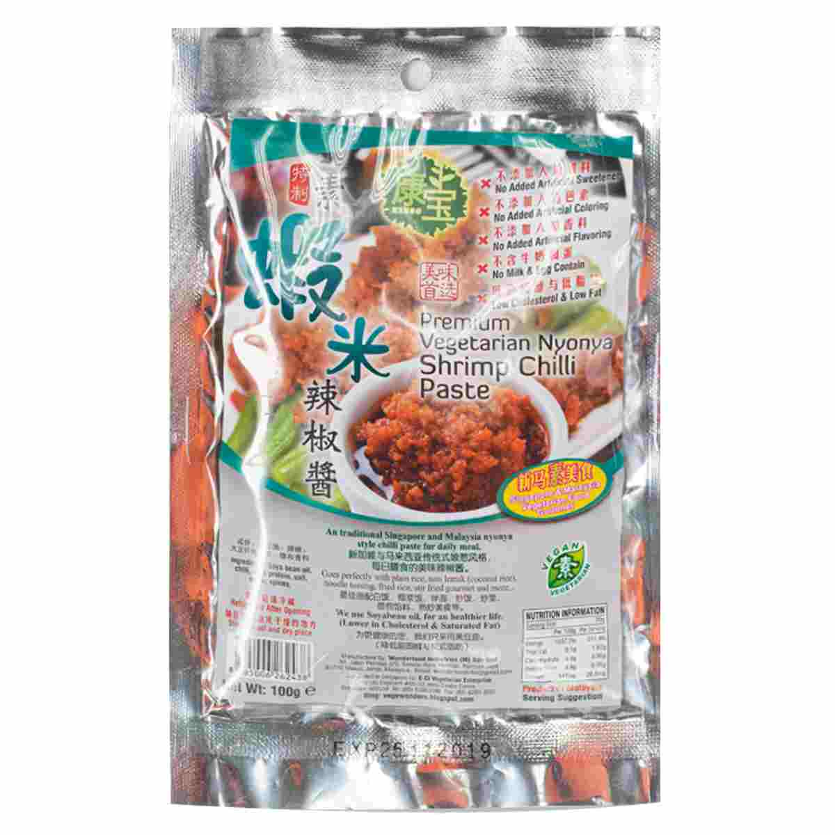 Image Shrimp Chili Paste 康宝 - 素虾米辣椒酱 100grams