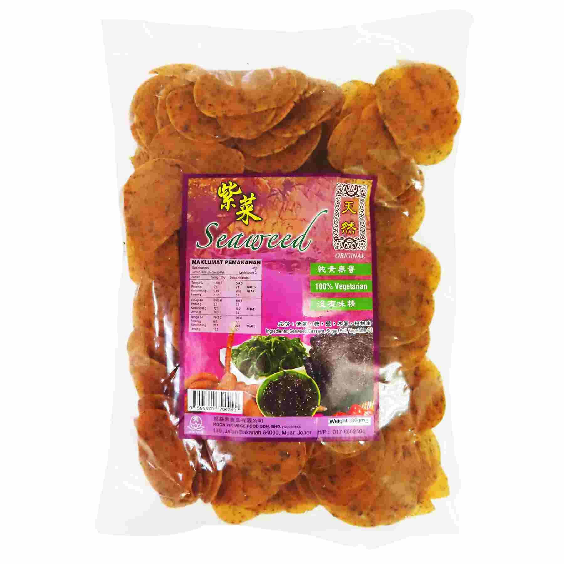 Image KY Original Seaweed Crackers 昆益 - 天然紫菜生片 350grams