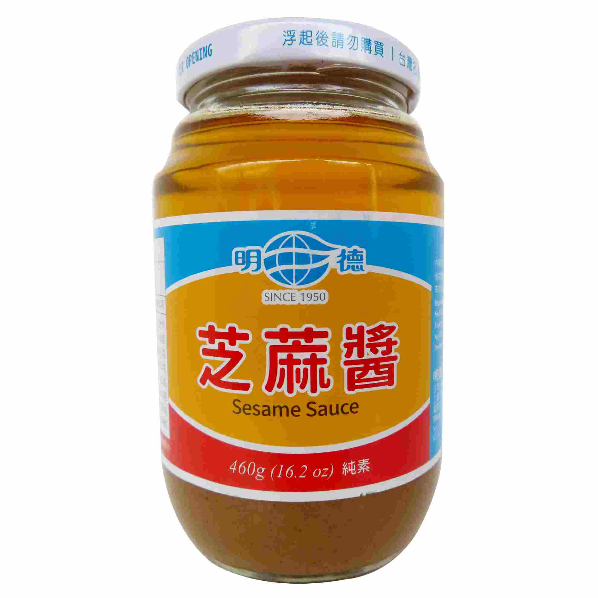 Image Ming De Sesame Sauce 明德-芝麻醬 460 grams