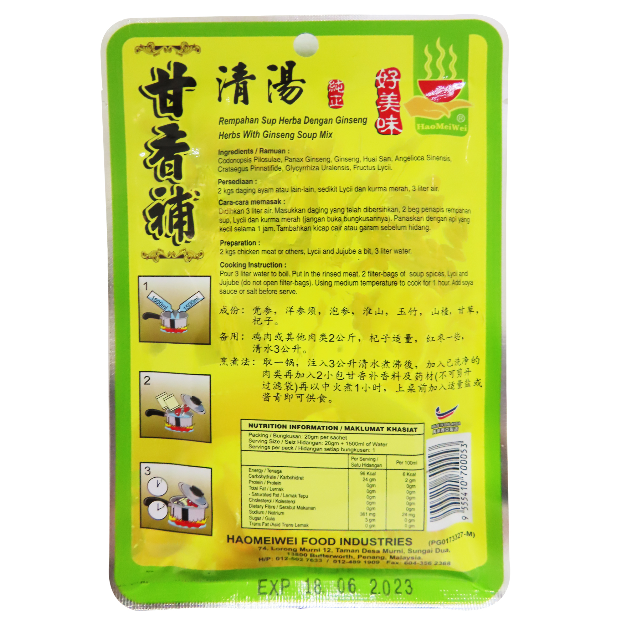 Image Herbs with Ginseng Soup 好美味 - 甘香补 40grams