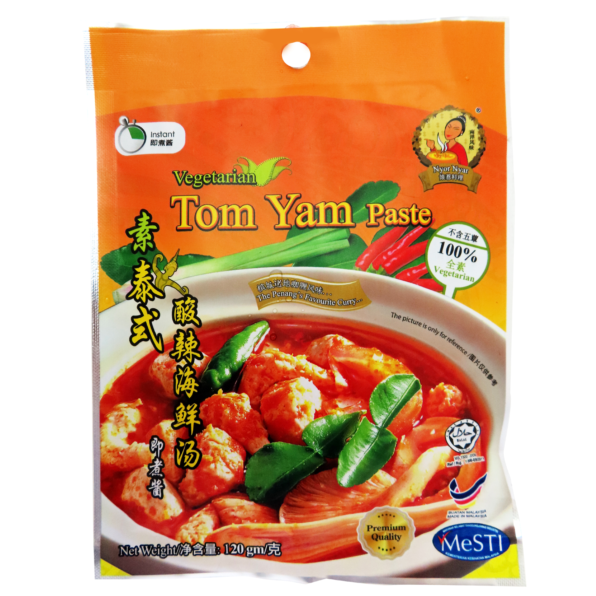 Image TomYam Paste 娘惹 - 泰式酸辣海鲜汤即煮酱 120grams