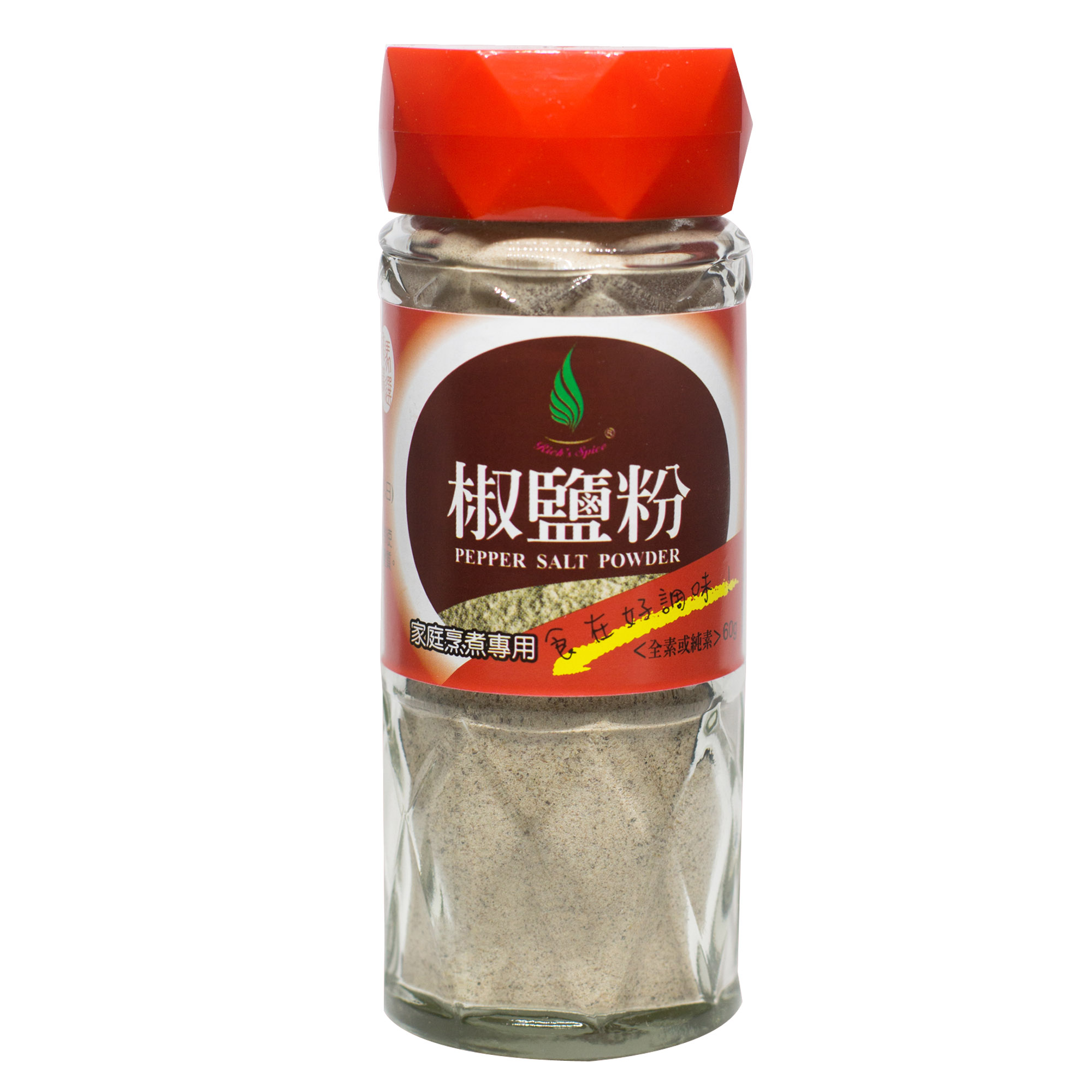 Image Pepper Salt Powder 济生 - 椒盐粉 60grams