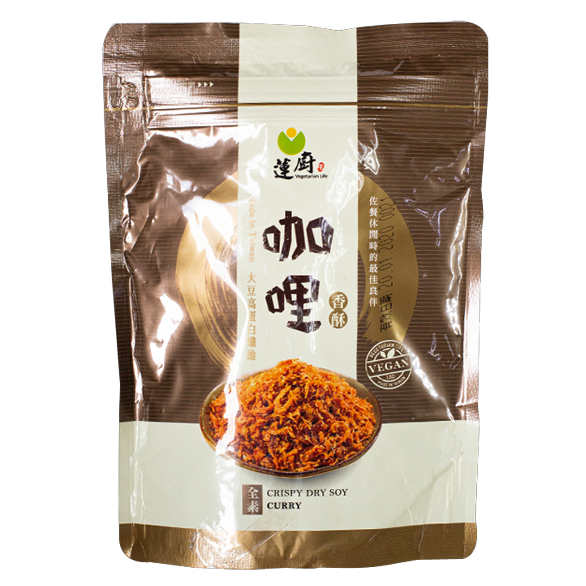 Image Curry Dry Soy Floss 莲厨 - 咖喱香酥 300grams