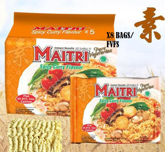 Image MAITRI Hot Curry Flavour 良心 - 加哩面 3200grams